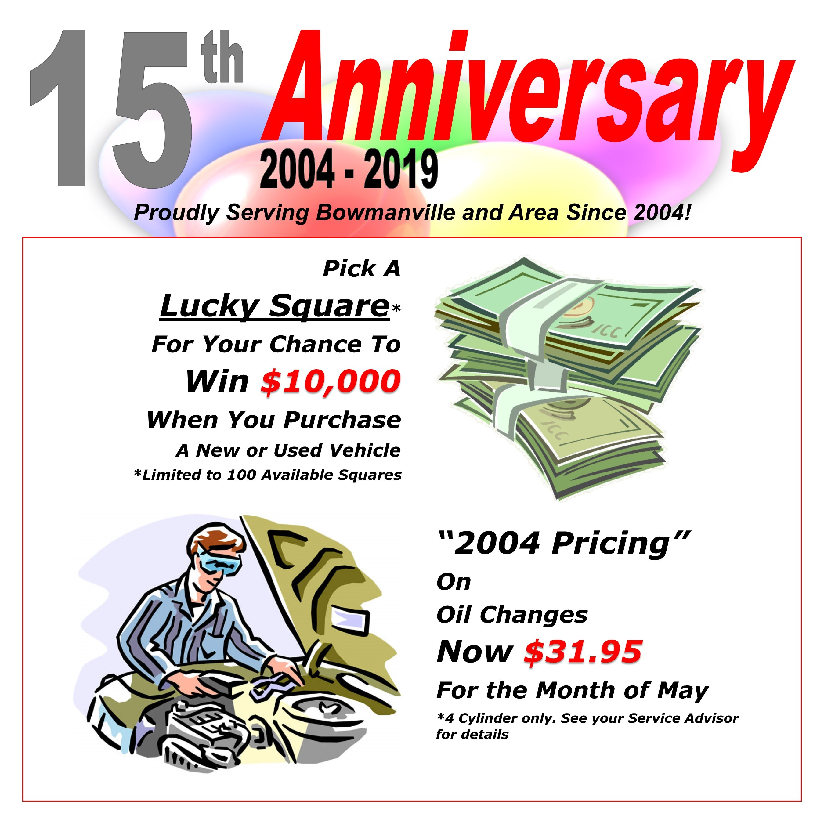 15th Anniversary Promotion